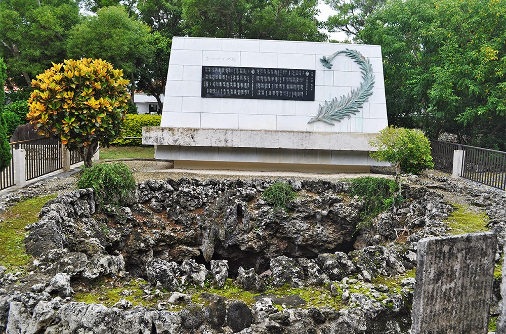 Monument Himeyuri In Front Of Cave Entrance Okinawa