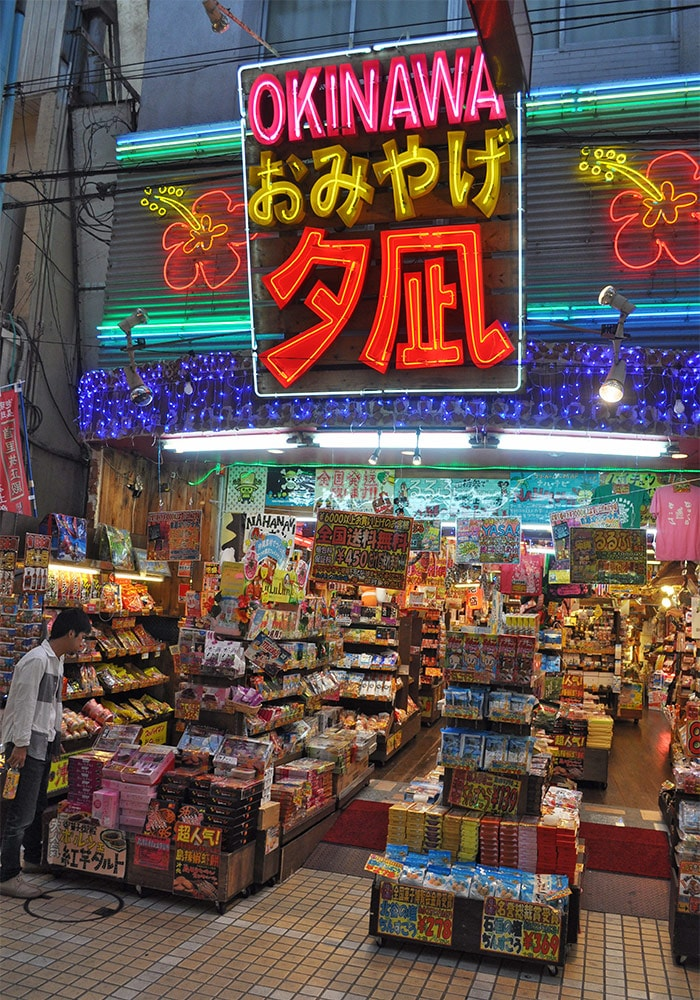 Tourist Shop Naha