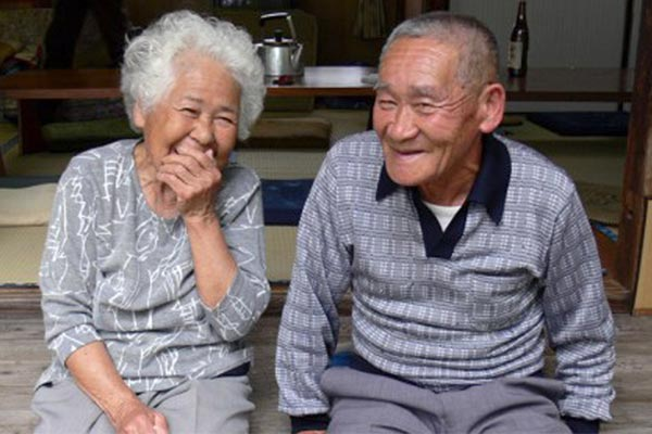 Elderly Japanese Couple