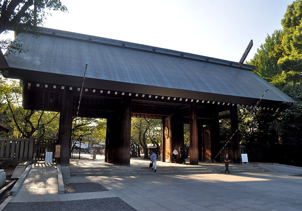 Gate Yasukuni Shrine