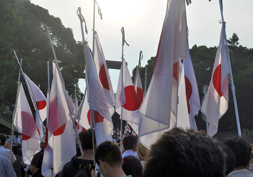 Japanese Flags Yasukuni Shrine