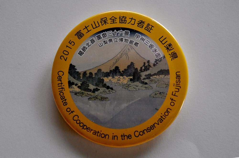 Mt.fuji Badge