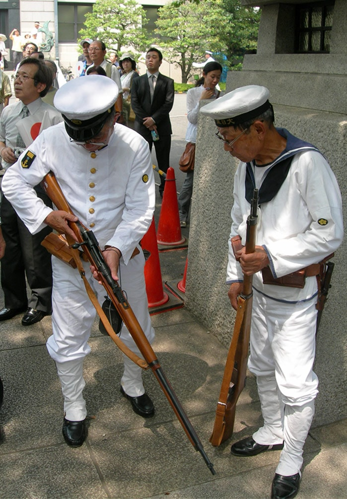 Yasukuni Shrine Rifles
